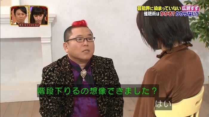 櫻井・有吉THE夜会のキャプ102