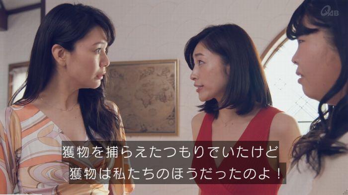家政婦のミタゾノ 2話のキャプ665