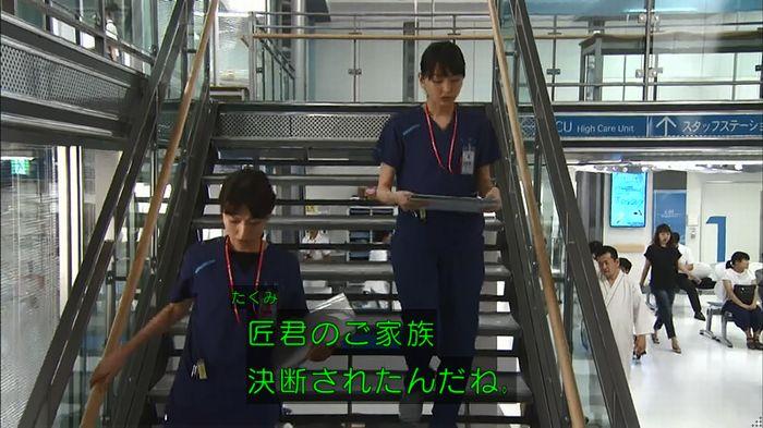 コード・ブルー6話のキャプ6