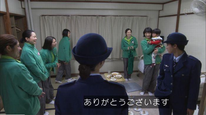 監獄のお姫さま 5話のキャプ607