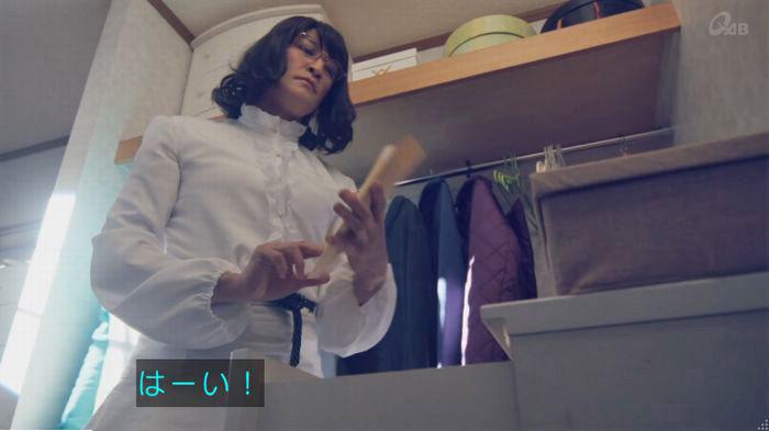 家政婦のミタゾノ 2話のキャプ133