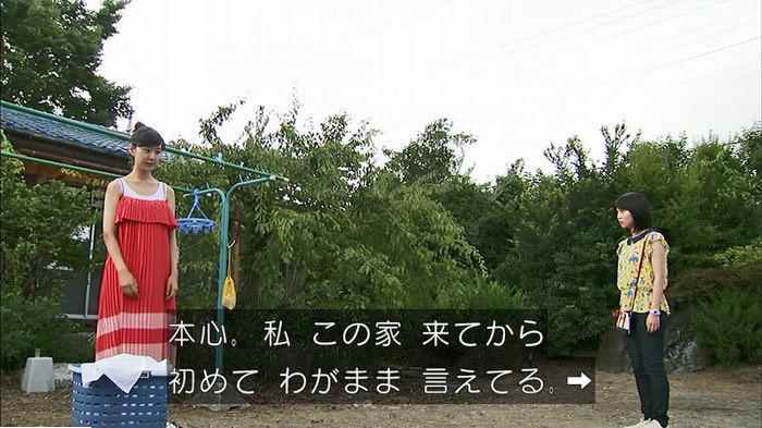 ウツボカズラの夢5話のキャプ506