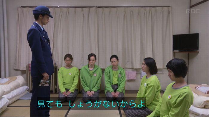 監獄のお姫さま 2話のキャプ376