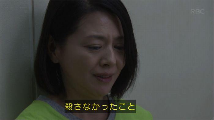 監獄のお姫さま 2話のキャプ436