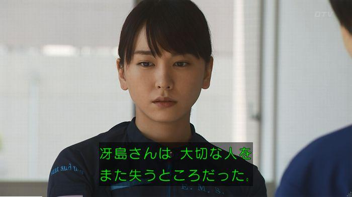 コード・ブルー最終回後編のキャプ81