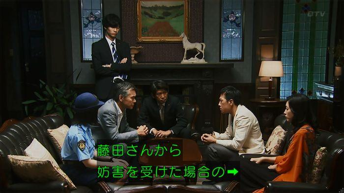 警視庁いきもの係 8話のキャプ652