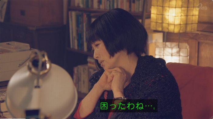 家政婦のミタゾノ 7話のキャプ70