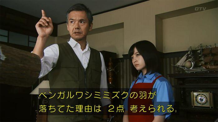 警視庁いきもの係 8話のキャプ291