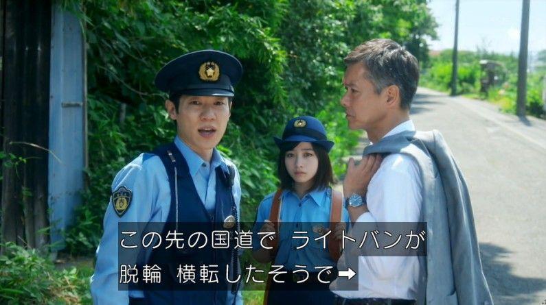いきもの係 4話のキャプ214