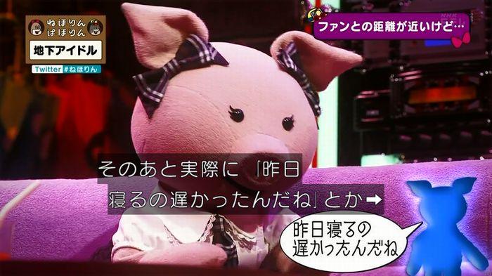 ねほりん 地下アイドル後編のキャプ183