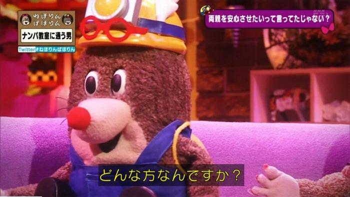 ねほりんぱほりんのキャプ108