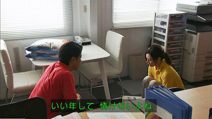 ウツボカズラの夢7話のキャプ349