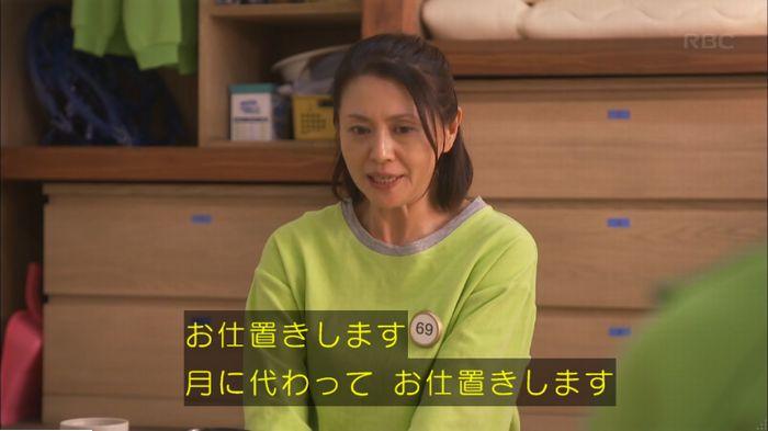 監獄のお姫さま 6話のキャプ589