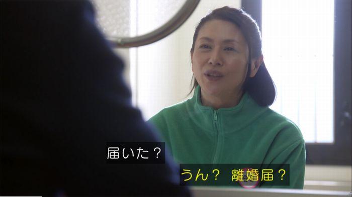 監獄のお姫さま 5話のキャプ334
