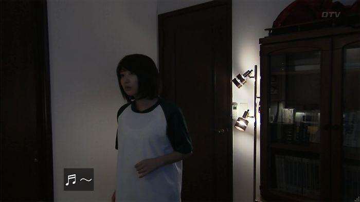 ウツボカズラの夢4話のキャプ596