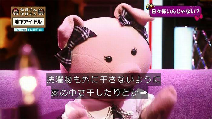 ねほりん 地下アイドル後編のキャプ199