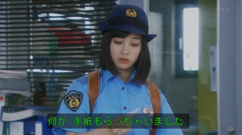 いきもの係 4話のキャプ497