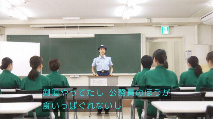 監獄のお姫さま 5話のキャプ173
