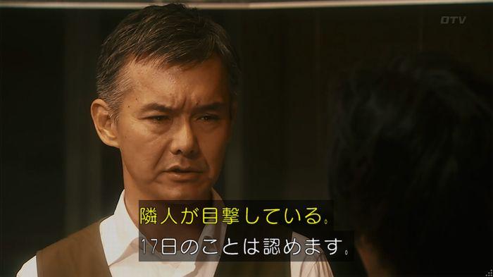 いきもの係 3話のキャプ698