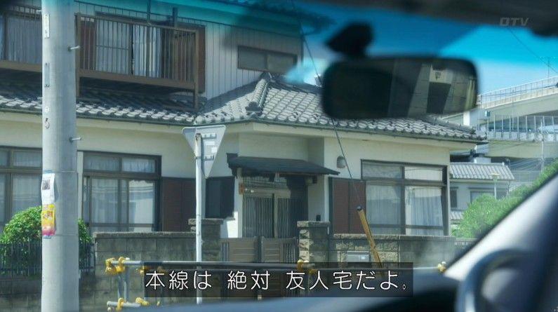 いきもの係 4話のキャプ17
