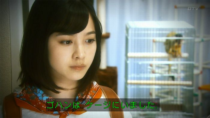 いきもの係 5話のキャプ244