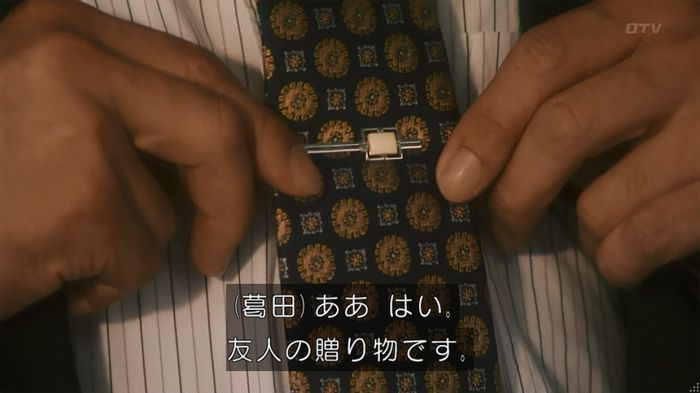 いきもの係 5話のキャプ328