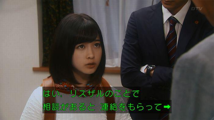 いきもの係 5話のキャプ74