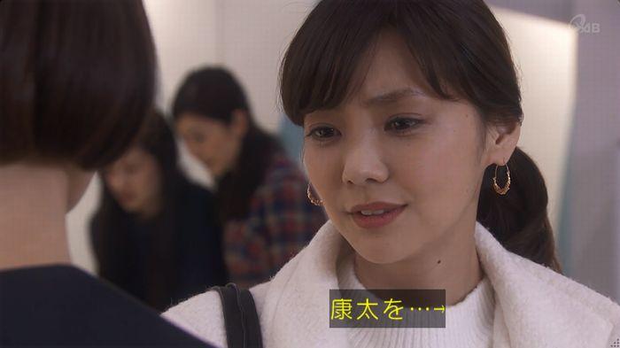 奪い愛 6話のキャプ326
