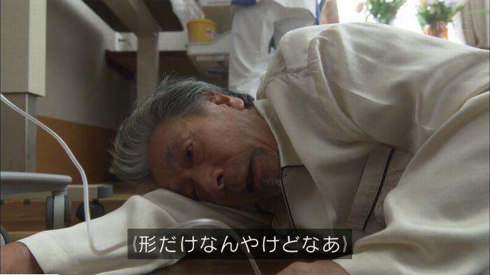 監獄のお姫さま 8話のキャプ272
