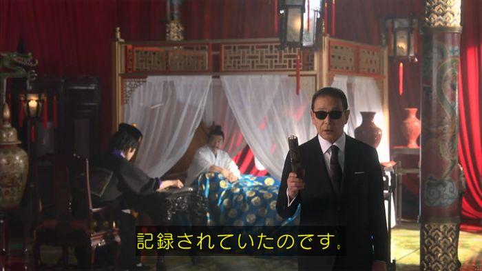 世にも奇妙な物語 夢男のキャプ17