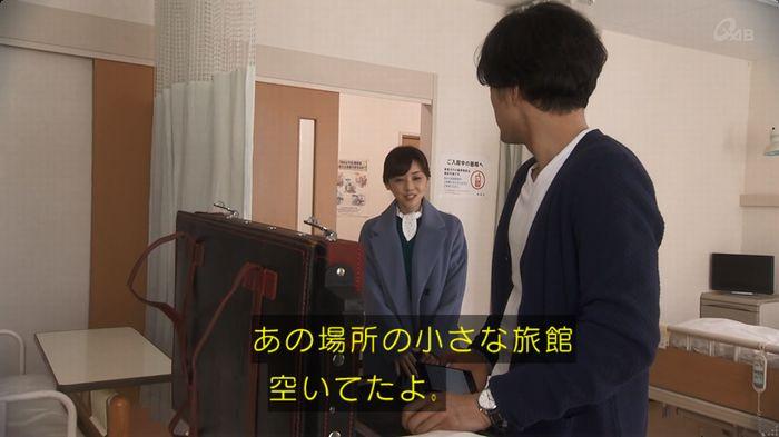 奪い愛 6話のキャプ621
