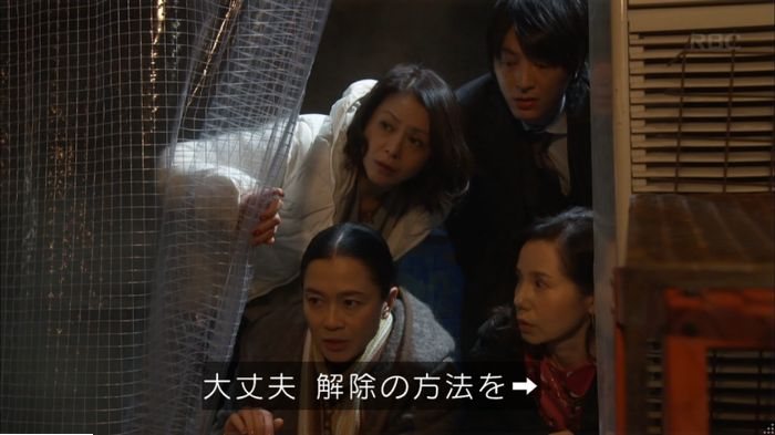 監獄のお姫さま 8話のキャプ396