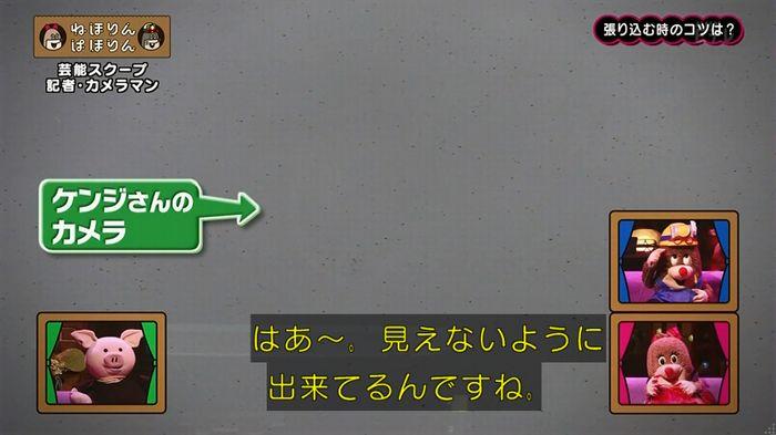 ねほりん 芸能スクープ回のキャプ132