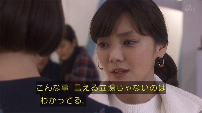 奪い愛 6話のキャプ333