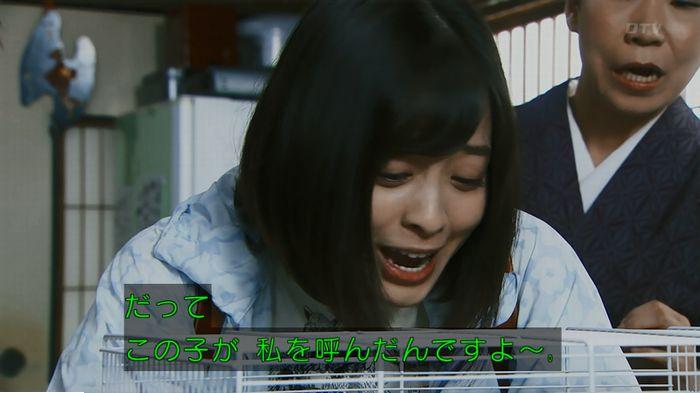 警視庁いきもの係 9話のキャプ106