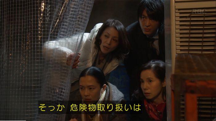 監獄のお姫さま 8話のキャプ398