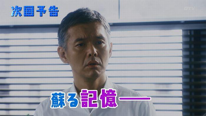 いきもの係 5話のキャプ877