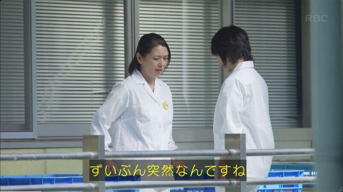 監獄のお姫さま 5話のキャプ93