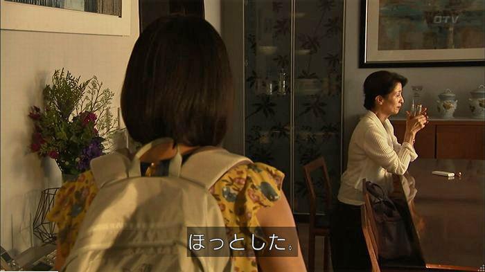 ウツボカズラの夢7話のキャプ488