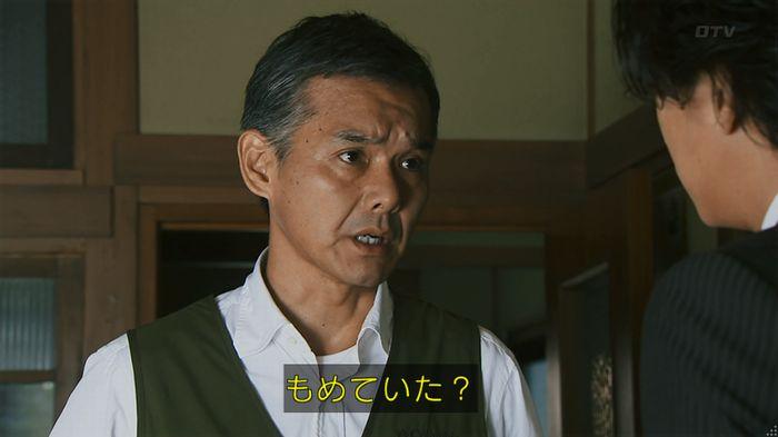 7話のキャプ249