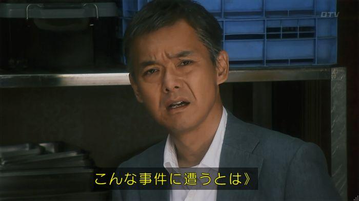 いきもの係 2話のキャプ178