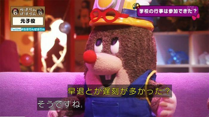 ねほりん元子役のキャプ231