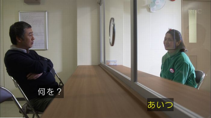 監獄のお姫さま 5話のキャプ339