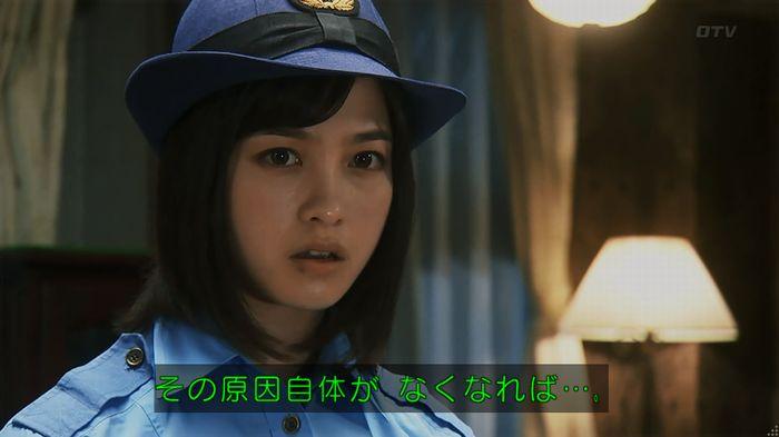 警視庁いきもの係 8話のキャプ781