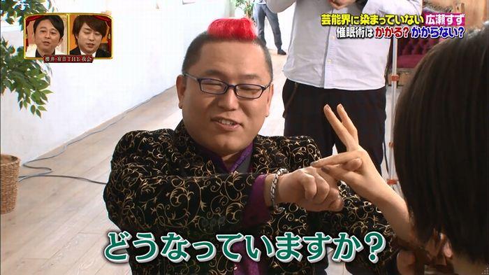 櫻井・有吉THE夜会のキャプ51
