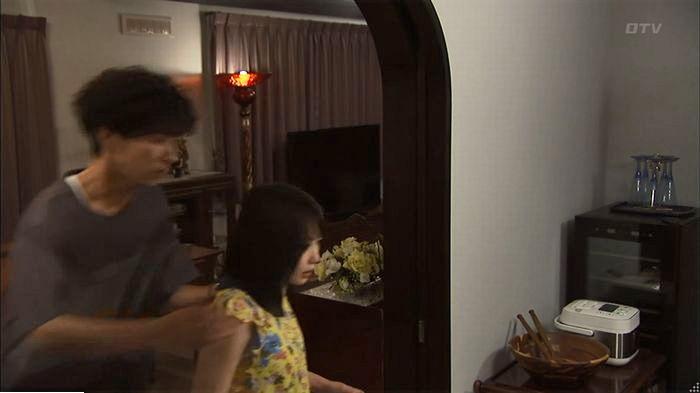 ウツボカズラの夢7話のキャプ525