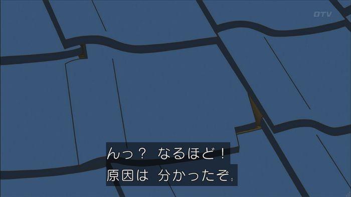 サザエさん堀川君のキャプ67