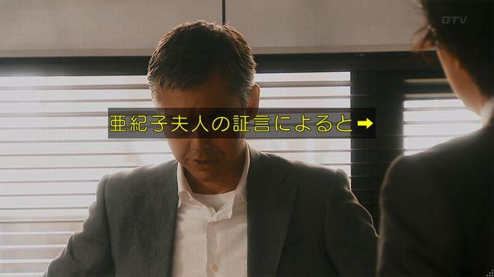 いきもの係 2話のキャプ410