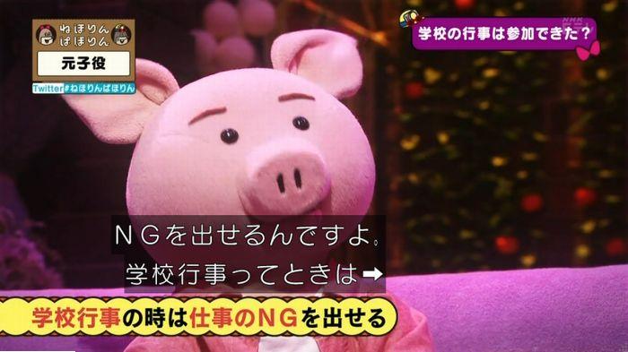 ねほりん元子役のキャプ213