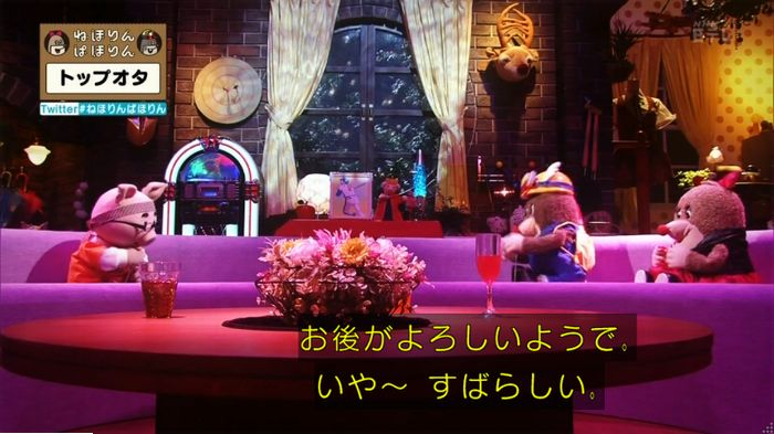 ねほりんぱほりんのキャプ514